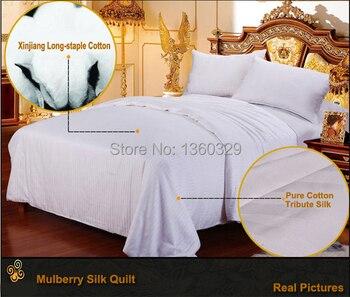 150*210cm White Comforter Silk Blanket Handmade Summer Winter Silk Quilts Yellow colcha Pink edredon Silk Quilted Bedspread Full