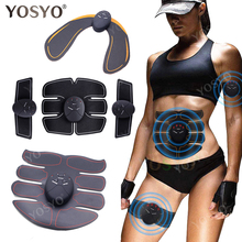 Smart EMS Muscle Trainer Electric Muscle Stimulator Wireless Buttocks Hip Abdominal ABS Stimulator Fitness Slimming Gel Massager-in Massage & Relaxation from Beauty & Health on Aliexpress.com | Alibaba Group
