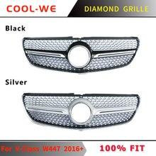 Для Mercedes Benz для Viano V класс шрифт бампер Гриль Алмазная решетка V260 V250