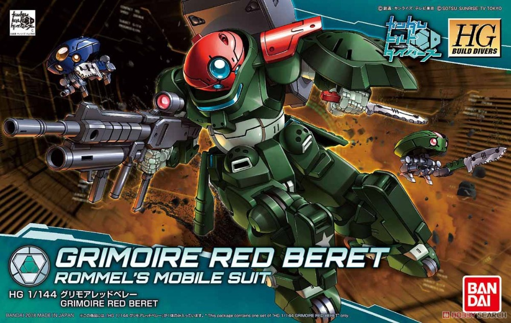 Bandai Gundam HGBD 1/144 003 Grimoire Red Beret Model Kits Scale Building Toys Of Children аксессуар чехол ipapai для iphone 6 plus хохлома light blue