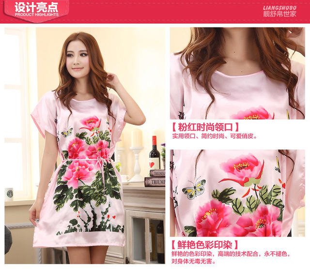 pink peony Short Sleeve Floral Sexy Plus Size Women Silk Robe Lady Girl  Silk Pajamas Housecoat 950439ef3