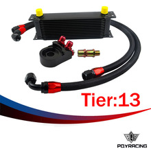 PQY- Universal 13 ROWS OIL COOLER ENGINE +AN10 Oil Filter Cooler Sandwich Plate Adapter Black+2PCS NYLON BRAIDED HOSE LINE BLACK