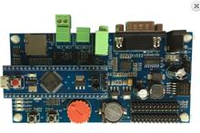 Фонарь Новая плата stm32f405rg чип фонарь + зерно dsp