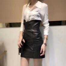 2018 New Fashion Genuine Sheep Leather Skirt G16