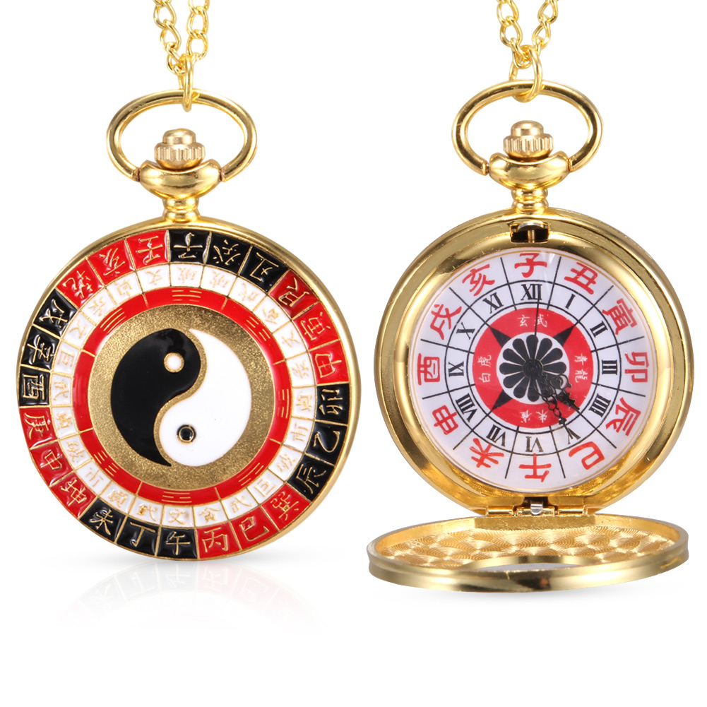 1pc Men Women Quartz Pocket Watch Chinese Era Style Carved Case With Chain LL@17