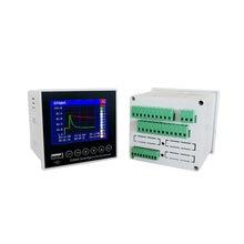Grabador Multiplex sin papel para temperatura, humedad y presión, grabador de temperatura de 4 canales 8 126 RS485, Software de envío