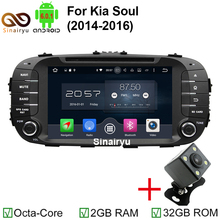 Sinairyu 1024*600 HD Screen Octa Core Android 6.0 Car DVD Player for KIA Soul 2014 2015 2016 GPS Navigation Audio Radio WIFI Map