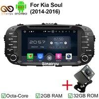 Sinairyu 1024*600 Tela HD Núcleo octa Android 6.0 Jogador Do Carro DVD para KIA Soul 2014 2015 2016 de Navegação GPS de Áudio de Rádio WI-FI mapa