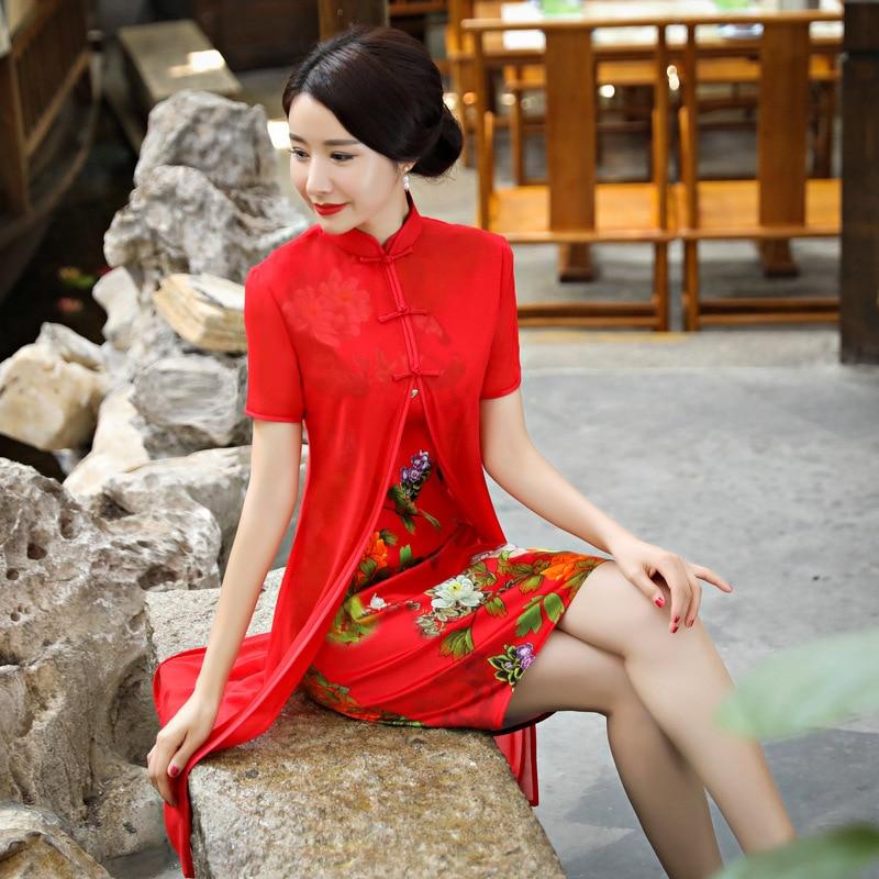 New Arrival Chinese Womens Knee Leng Cheongsam Fashion Short Style Rayon Qipao Dress Vestido Size S
