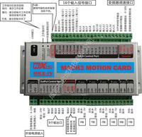 MACH3 USB interface board control board engraving machine CNC / motion control card / CNC 4 axis Standard Board