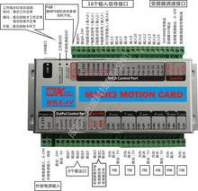 MACH3 usb-schnittstelle board steuerung graviermaschine CNC/motion control karte/CNC 4-achsen Standard Bord