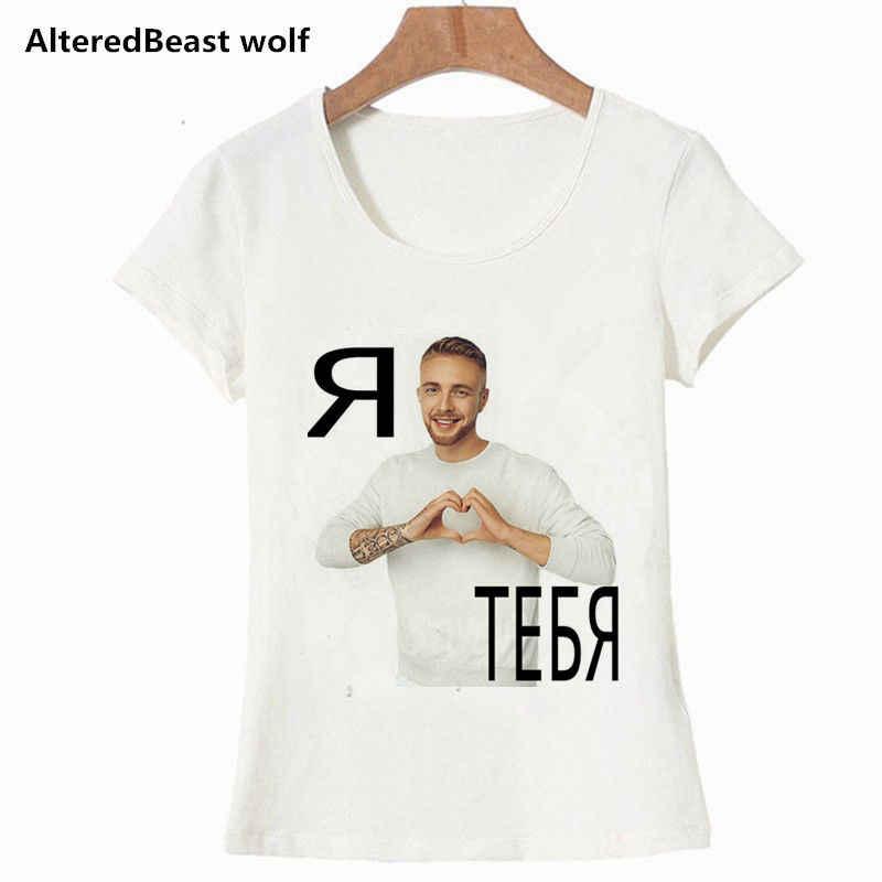 Mode Sommer T Shirt Frauen Tops Egor Krid Druck Weiß Lustige T Shirts Kawaii T-shirt Weibliche Tees T-shirt T-shirt