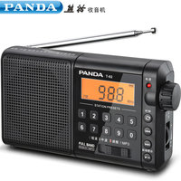 Original PANDA T 02 Radio All band portable Seniors FM Semiconductor Play MP3 memory function Charging Loud volume easy to use