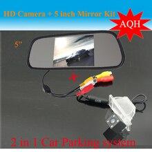 "CCD HD Автомобильная камера заднего вида для NISSAN QASHQAI X-TRAIL Geniss Sunny Pathfinder Dualis Navara Juke "" Автомобильный зеркальный монитор"