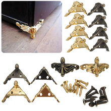 4pcs Mini Antique Brass Vintage Bronze Jewelry Chest Gift Box Wooden Case Decorative Feet Leg Metal Corner Protector