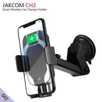 JAKCOM CH2 Smart Wireless Car Charger Holder Hot sale in Chargers as chargeur pile rechargable li ion battery diy power bank