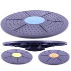 Balance Board Витая пластина Витой диск Йога Упражнения Фитнес-оборудование ①