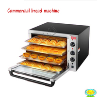 Commercial Electric Baking Machine With 4 Layers Cake/Bread/ Pizza Oven Stainless Steel Egg Tart Baking Oven ITO EC01C
