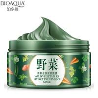BIOAQUA Brand Skin Care Vegetables Mud Mask Face Deep Cleaning Acne Blackhead Treatment Hydrating Moisturizing Facial