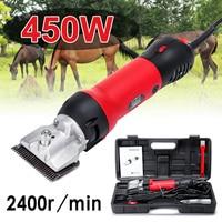 110 240 в 450 Вт 2400р/мин профессиональный электрический животный конь верблюжья собака овец Ножницы Триммер для домашних животных Машинка для с