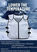 High temperature protecting clothes Protective jacket heatstroke cooling vest Welding jacket