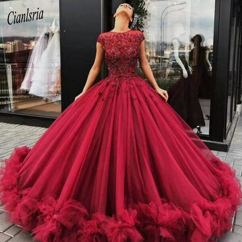 Dark Red Ball Gown Quinceanera Dresses Lace Appliques Beads Cap Sleeves Prom Gowns Sweet 15 16 Year Formal Prom Party Dress(China)