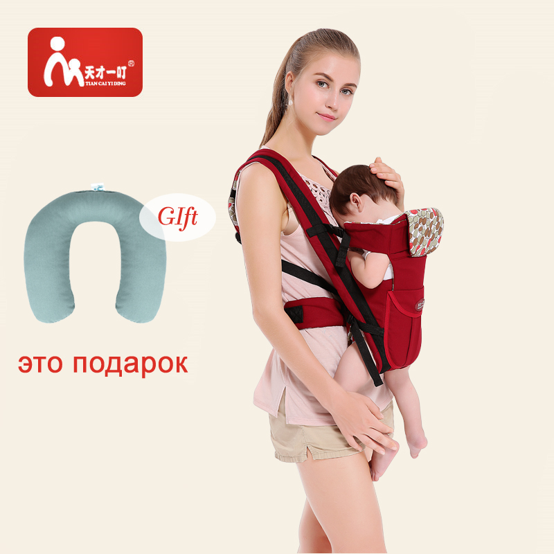 free shipping Kangaroo Baby Carrier Waist Stool Walkers Baby Sling Hold Waist Belt Backp ...