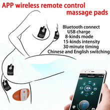 APP wireless remote control massage stimulator orgasm medicated pads USB charge patch massager electro shock kits bdsm sex toys deluxe double output electro shock sex play kit power box usb charger electrical muscle stimulator