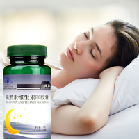 Melatonin Sleep Aid Free Shipping Nighttime Body Relaxation