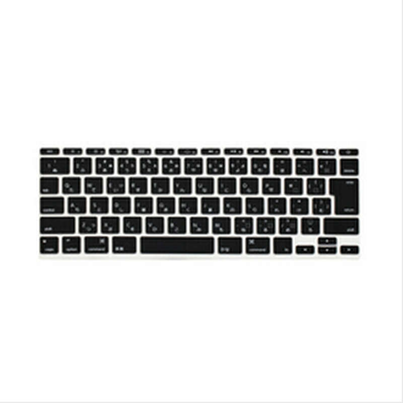 Japanese/English Letter Keyboard Cover Skin Protector Film