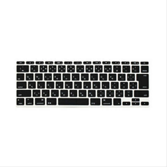 Japaneseenglish Letter Keyboard Cover Skin Protector Film For Apple