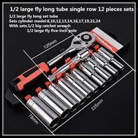 Ratchet wrench set large fly 1/2 plus long sets tube single row 12 pieces sets auto repair socket wrench hand tool tool section