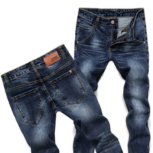 Blue Skinny Jeans Men