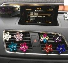 Автомобильный кондиционер украшения алмаз изысканный цветок экспорт автомобилей духи, декоративные украшения