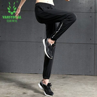 2018 Women Running Tights Sport Yoga Pants Fitness trousers Gym Workout Pants Running cloth Female Sport Trousers