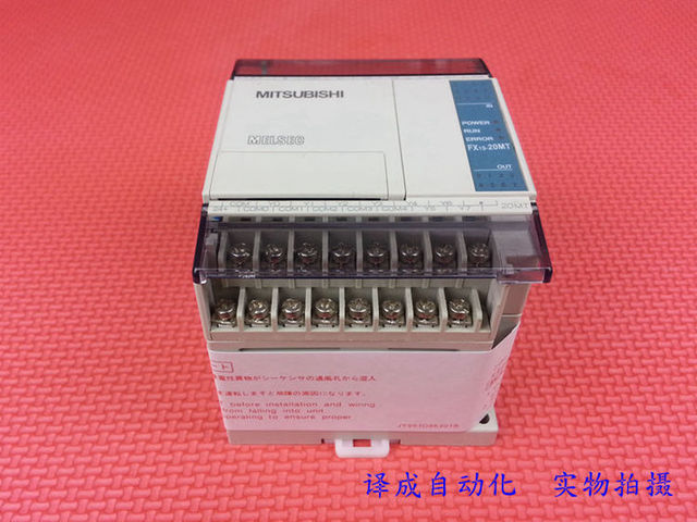 Free shipping  PLC programmable controller FX1S-14MR-D Mitsubishi PLC