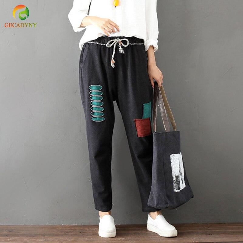 Large Size Women Jeans Spring Autumn Holes Patchwork Harem   Pants   Elastic Waist Vintage   Capris     Pants   2018 New Trousers Female