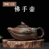 Сырье Дуань грязи бергамота Чай горшок Исин Purply глины Чай горшок Китайский Kongfu Чай Pots