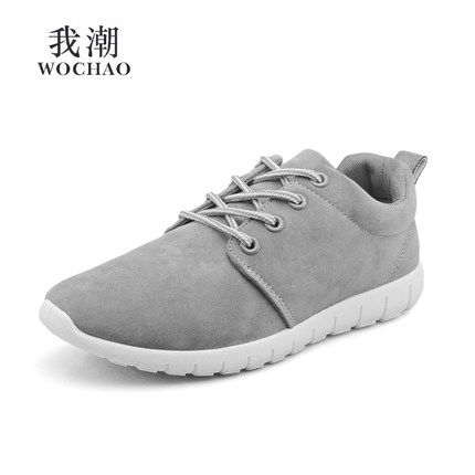 Fond 3 Spring 2018 2 1 Sport multi Casual New Plat Sauvage Femmes Coréenne Chaussures RB0qp