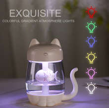 3 in 1 350ML USB Air Humidifier aroma diffuser Ultrasonic Adorable Mini Humidifier With LED Light Mini USB Fan for Home office