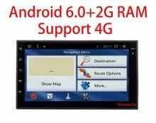 3 г/4 г Quad Core 2 DIN 7 дюймов Android 6.0 Универсальный dvd-плеер автомобиля Juke Qashqai Almera X Trail Примечание X-TRAIL для Nissan GPS + 2din