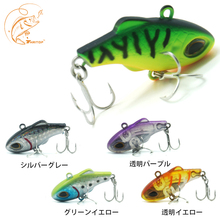 Buy Thritop 2019 New Mini VIB Bait 5g 35mm TP092 5 Different Colors Long Casting Professional Fishing Lure Hard Bait directly from merchant!