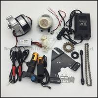 24V36V 250W Electric Bicycle Conversion Kit (Side Mounting) Digital Display Voltage Electric Bicycle Motor DIY Kit