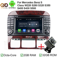 Octa Core 7 Android 6 0 Car Audio DVD Radio GPS For Mercedes Benz S Class