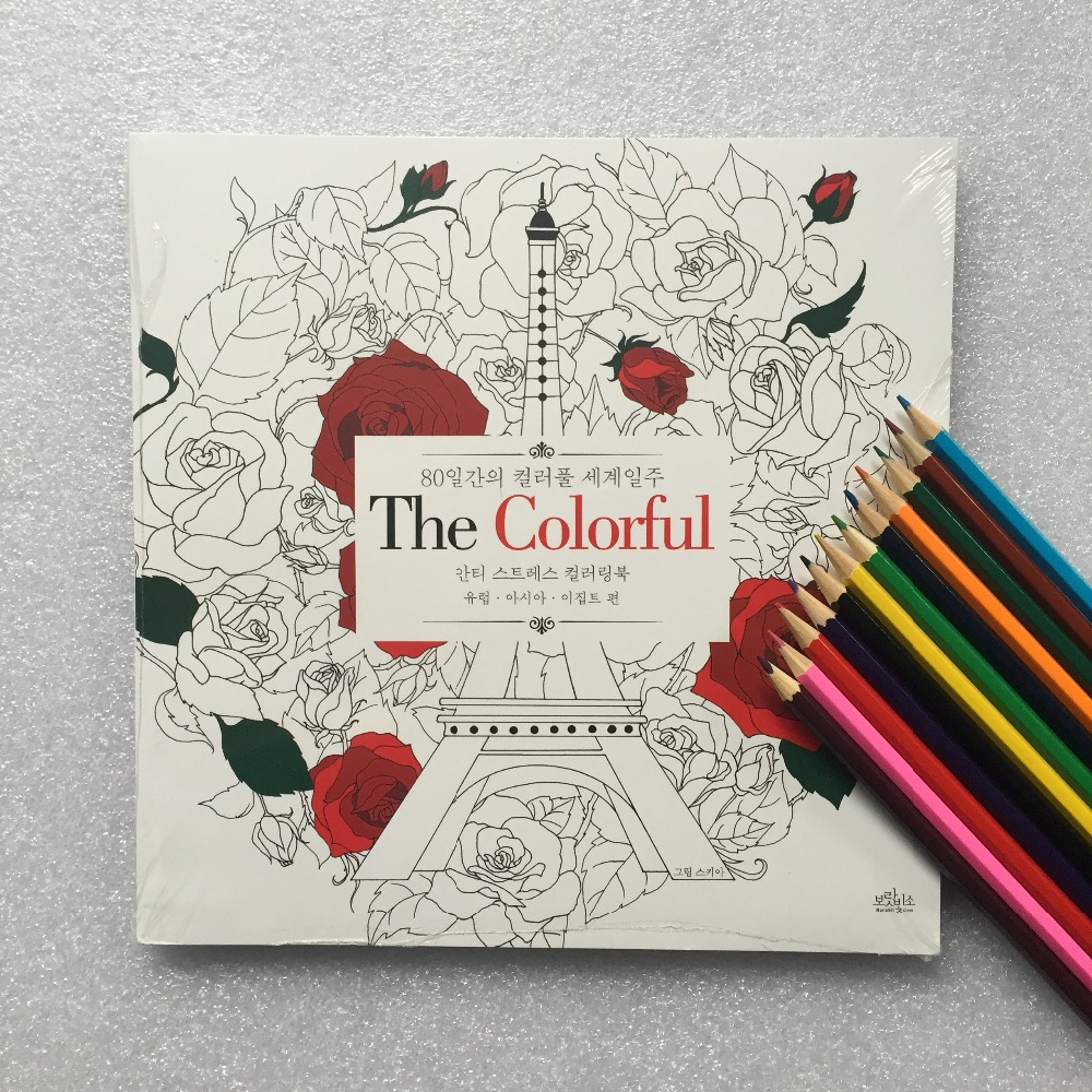 12 Color Pencils+The Colorful Secret Garden Style Coloring Book For Children Adult Relieve Stress Graffiti Painting Drawing Book 12 color pencils the colorful secret garden style coloring book for children adult relieve stress graffiti painting drawing book