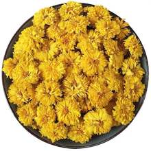 Chrysanthemum Tea Clearing away heat toxic material Eliminate fatigue Bright eyesight refresh spirit Treatment of oral ulcer