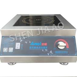 AC-5KW-1 Desktop Planar Induction Cooker Commercial Induction Cooker 5000W Hotel Flat High Power Induction Cooker 220v