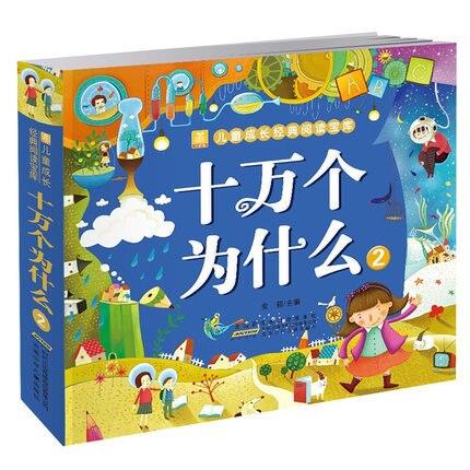 100,000 Waarom Kinderen Vragen Dinosaurus Boeken Met Pin Yin En Foto S Voor Kids Baby Vroege Onderwijs Verhaaltje Boek
