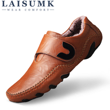 LAISUMK Men Leather Shoes Casual Loafers Flats Moccasins Mens Genuine Male big size mens casual