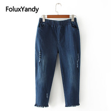 Calf-length Ripped Jeans Women Denim Trousers Casual Slim Stretched Skinny Jeans Tassel Pencil Pants KKFY3570